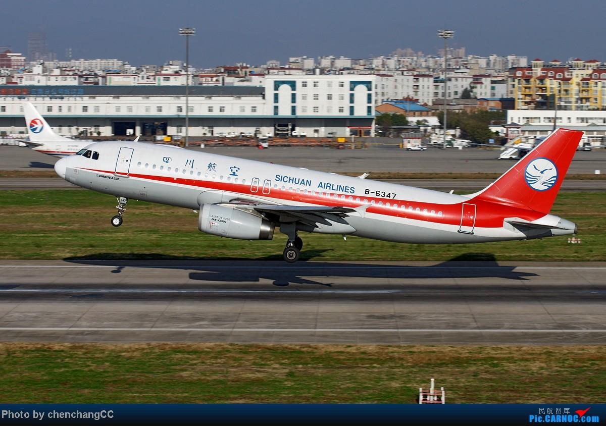 [原创]【chenchangCC】图不能断了,继续巫家坝起飞 AIRBUS A320-200 B-6347 中国昆明巫家坝机场