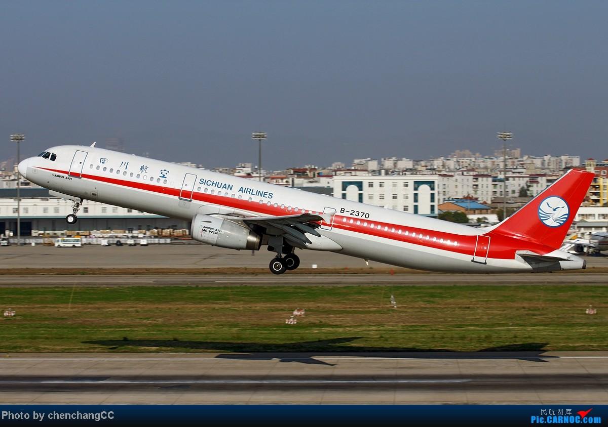 Re:[原创]【chenchangCC】图不能断了,继续巫家坝起飞 AIRBUS A321-200 B-2370 中国昆明巫家坝机场