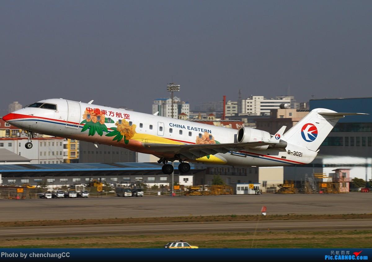 Re:[原创]【chenchangCC】图不能断了,继续巫家坝起飞 BOMBARDIER (CANADAIR) CRJ-200 B-3021 中国昆明巫家坝机场