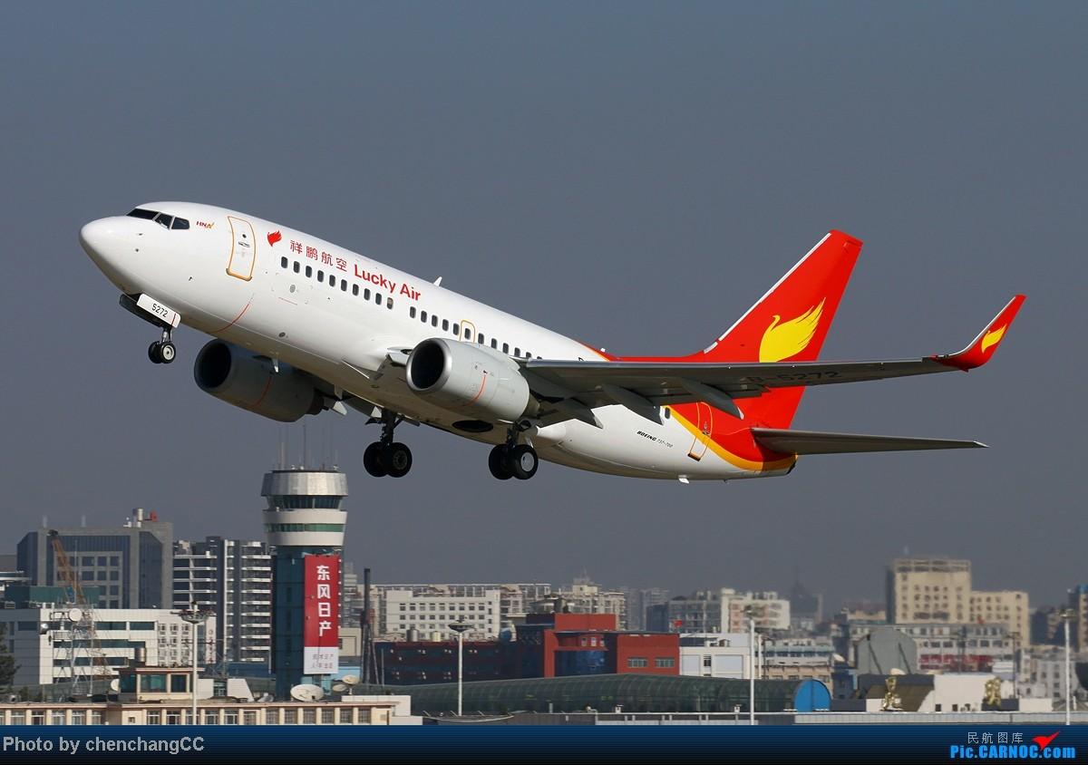 Re:[原创]【chenchangCC】图不能断了,继续巫家坝起飞 BOEING 737-700 B-5272 中国昆明巫家坝机场