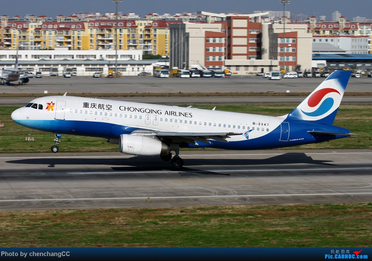 Re:[原创]【chenchangCC】图不能断了,继续巫家坝起飞 AIRBUS A320-200 B-2347 中国昆明巫家坝机场