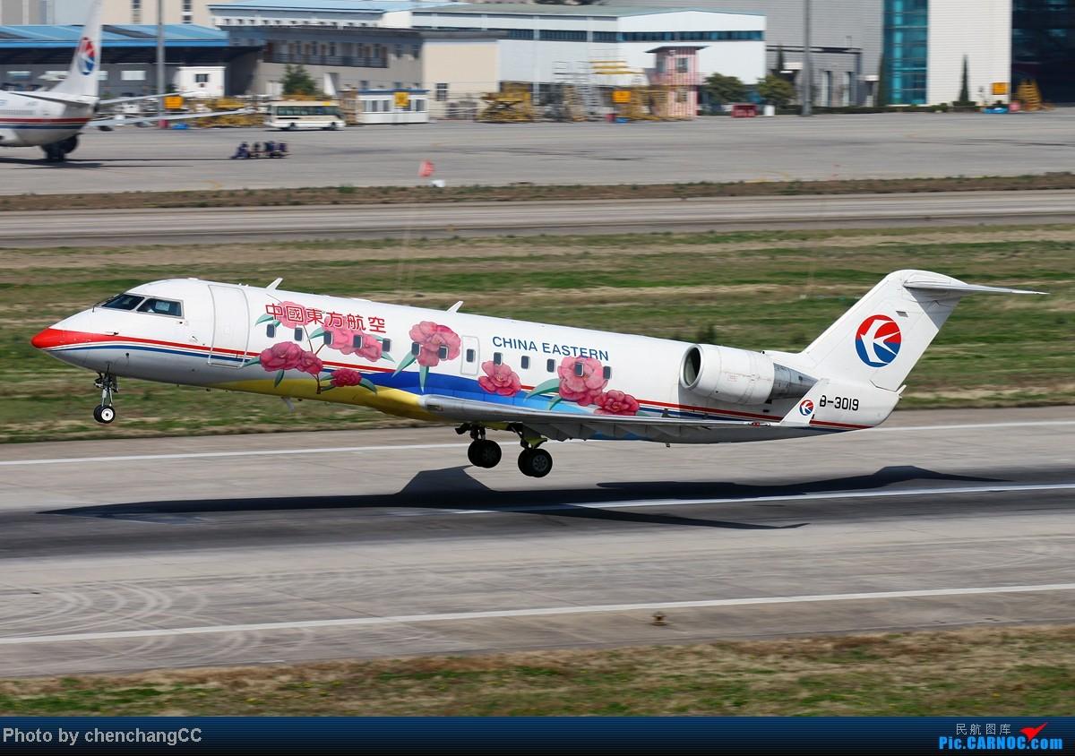 Re:[原创]【chenchangCC】图不能断了,继续巫家坝起飞 BOMBARDIER (CANADAIR) CRJ-200 B-3019 中国昆明巫家坝机场