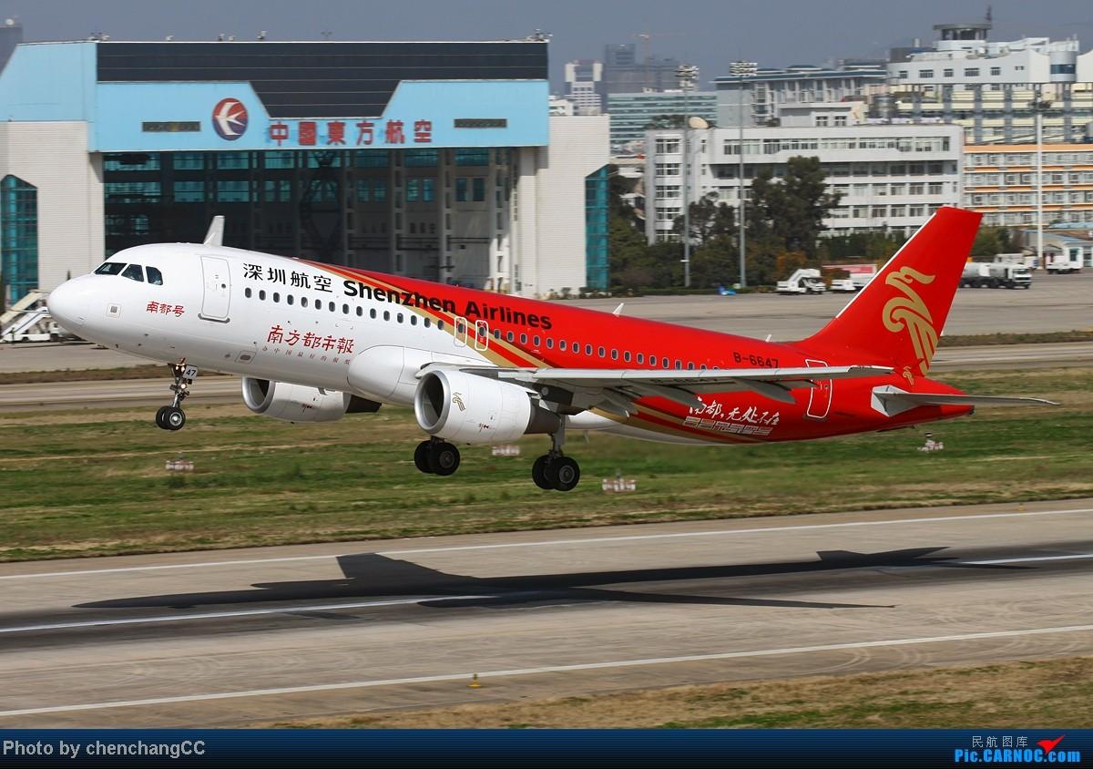 Re:[原创]【chenchangCC】图不能断了,继续巫家坝起飞 AIRBUS A320-200 B-6647 中国昆明巫家坝机场