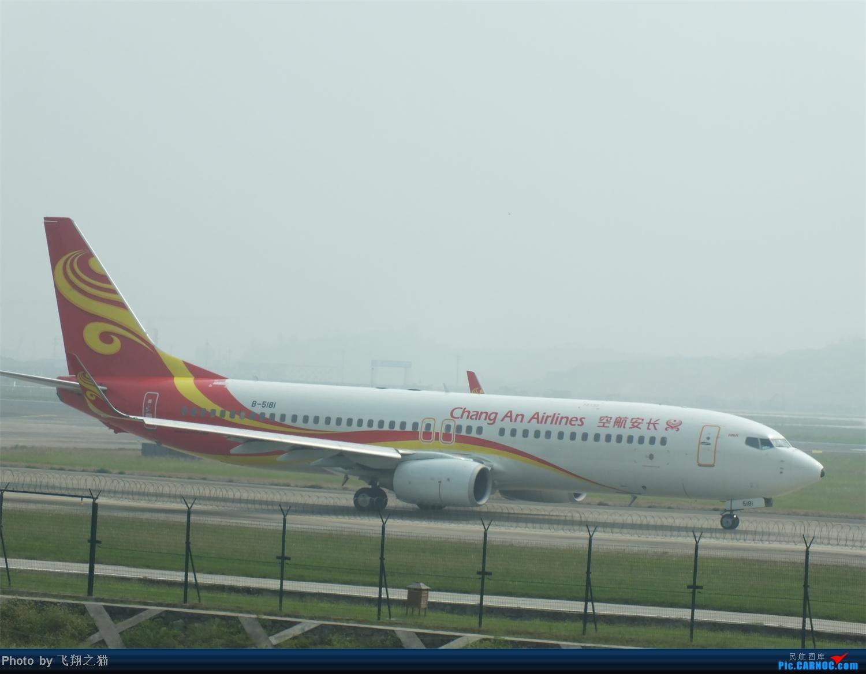 Re:[原创]CKG拍机之(中秋小长假后重庆江北国际机场平淡的一天) BOEING 737-800 B-5181 重庆江北国际机场