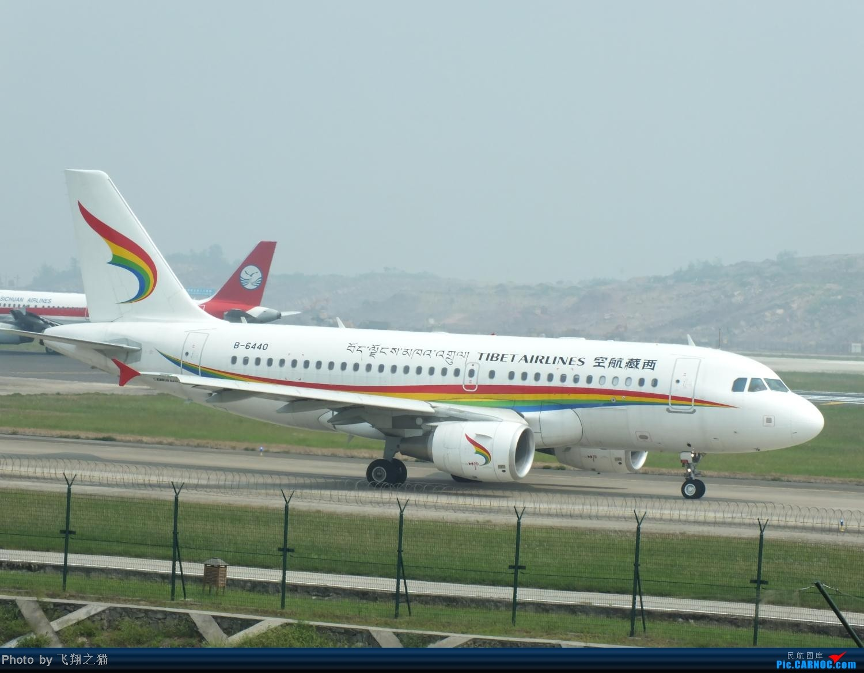 Re:[原创]CKG拍机之(中秋小长假后重庆江北国际机场平淡的一天) AIRBUS A319 B-6440 重庆江北国际机场
