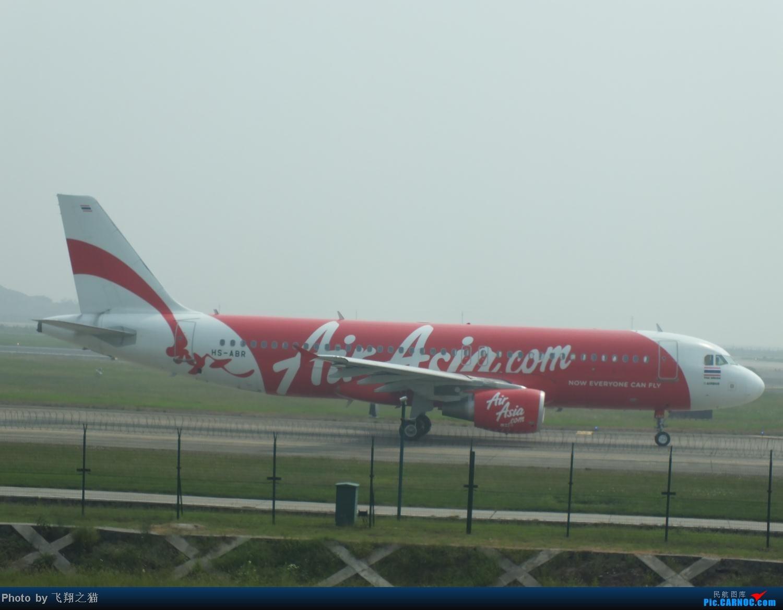 Re:[原创]CKG拍机之(中秋小长假后重庆江北国际机场平淡的一天) AIRBUS A320-200 HS-ABR 重庆江北国际机场