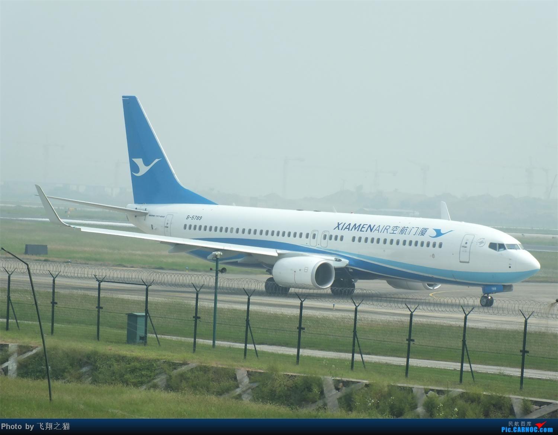 Re:[原创]CKG拍机之(中秋小长假后重庆江北国际机场平淡的一天) BOEING 737-800 B-5789 重庆江北国际机场