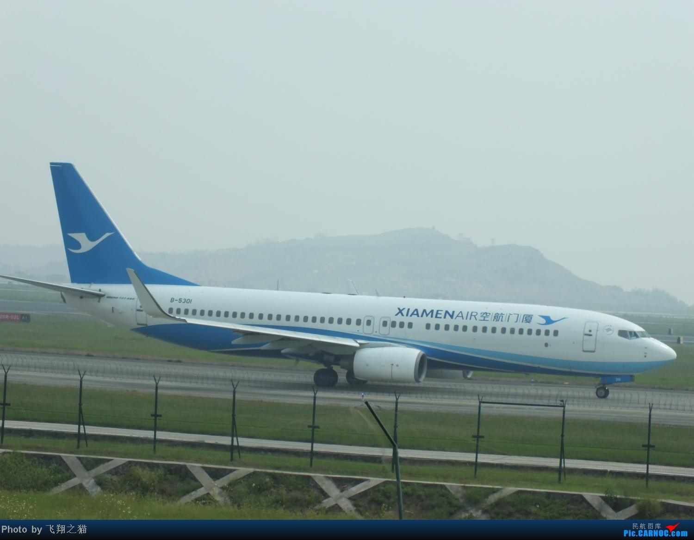 Re:[原创]CKG拍机之(中秋小长假后重庆江北国际机场平淡的一天) BOEING 737-800 B-5301 重庆江北国际机场