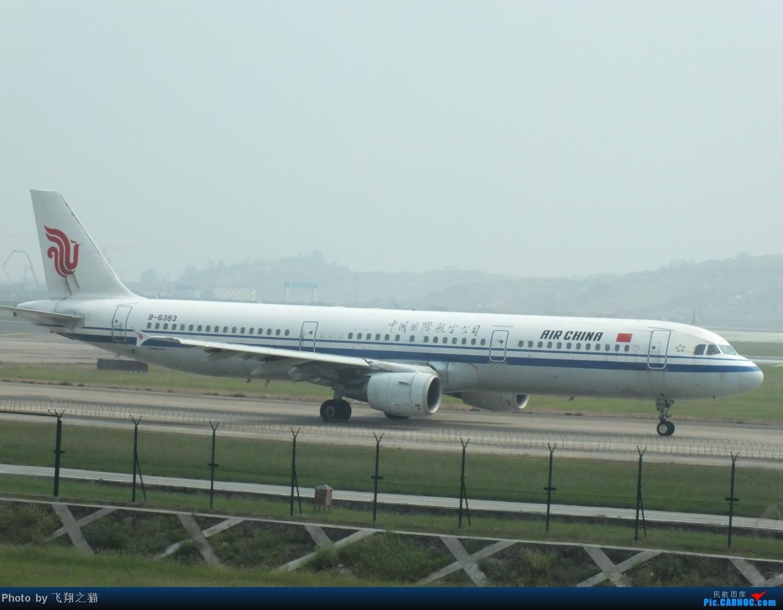 Re:[原创]CKG拍机之(中秋小长假后重庆江北国际机场平淡的一天) AIRBUS A321 B-6383 重庆江北国际机场