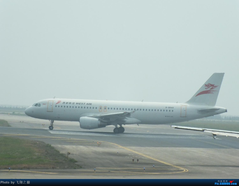 Re:[原创]CKG拍机之(中秋小长假后重庆江北国际机场平淡的一天) AIRBUS A320-200 B-9949 重庆江北国际机场