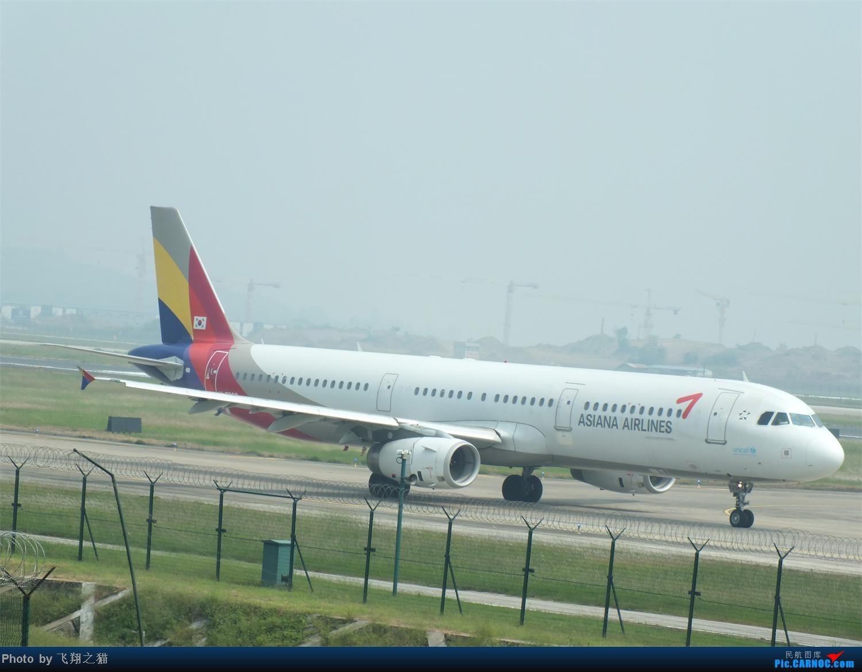 Re:[原创]CKG拍机之(中秋小长假后重庆江北国际机场平淡的一天) AIRBUS A321 HL-7729 重庆江北国际机场