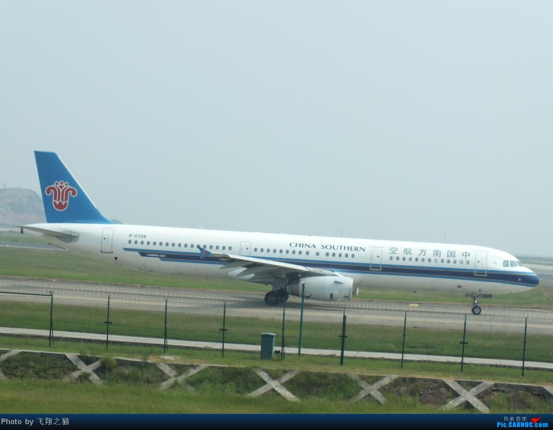 Re:[原创]CKG拍机之(中秋小长假后重庆江北国际机场平淡的一天) AIRBUS A321 B-6308 重庆江北国际机场