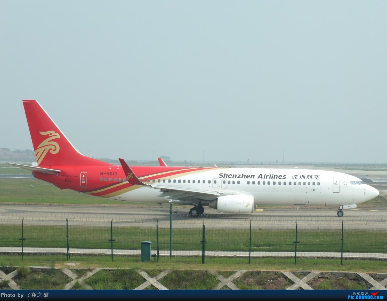 Re:[原创]CKG拍机之(中秋小长假后重庆江北国际机场平淡的一天) BOEING 737-800 B-5613 重庆江北国际机场