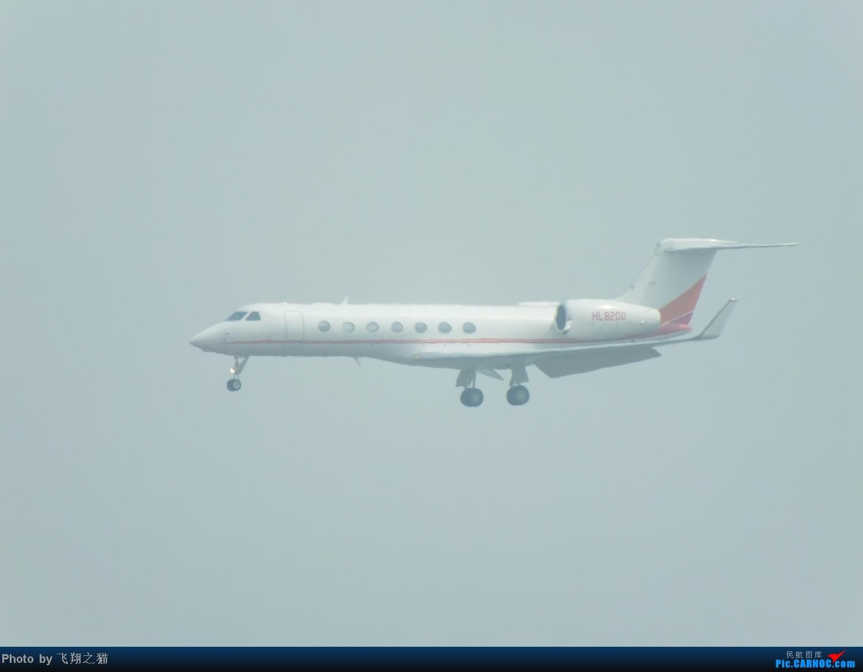 Re:[原创]CKG拍机之(中秋小长假后重庆江北国际机场平淡的一天) 湾流G550 HL-8200 重庆江北国际机场