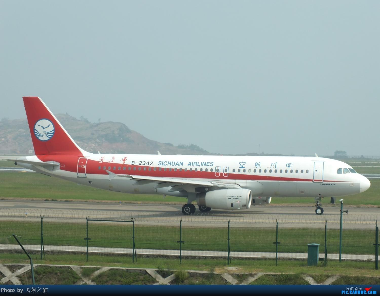 Re:[原创]CKG拍机之(中秋小长假后重庆江北国际机场平淡的一天) AIRBUS A320-200 B-2342 重庆江北国际机场
