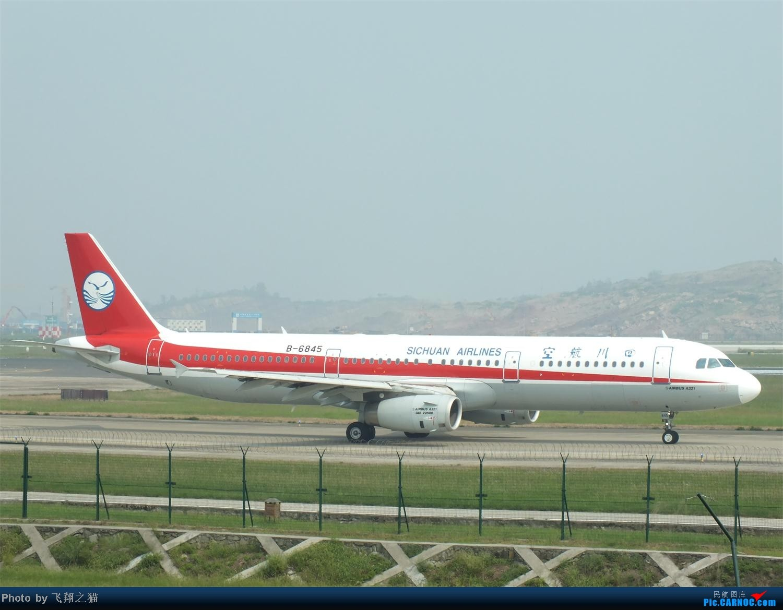Re:[原创]CKG拍机之(中秋小长假后重庆江北国际机场平淡的一天) AIRBUS A321 B-6845 重庆江北国际机场