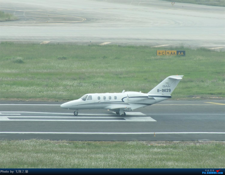 Re:[原创]CKG今天上午就有五架宽体+亚联公务机+海航兰花号=过瘾 塞斯纳525 B-9629 重庆江北国际机场