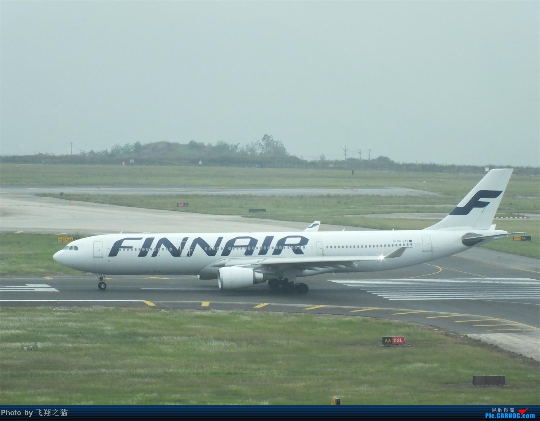 Re:[原创]CKG今天上午就有五架宽体+亚联公务机+海航兰花号=过瘾 AIRBUS A330-300 OH-LTR 重庆江北国际机场