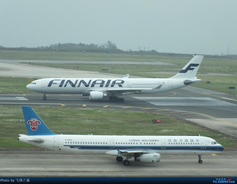 Re:[原创]CKG今天上午就有五架宽体+亚联公务机+海航兰花号=过瘾 AIRBUS A321 B-6625 重庆江北国际机场
