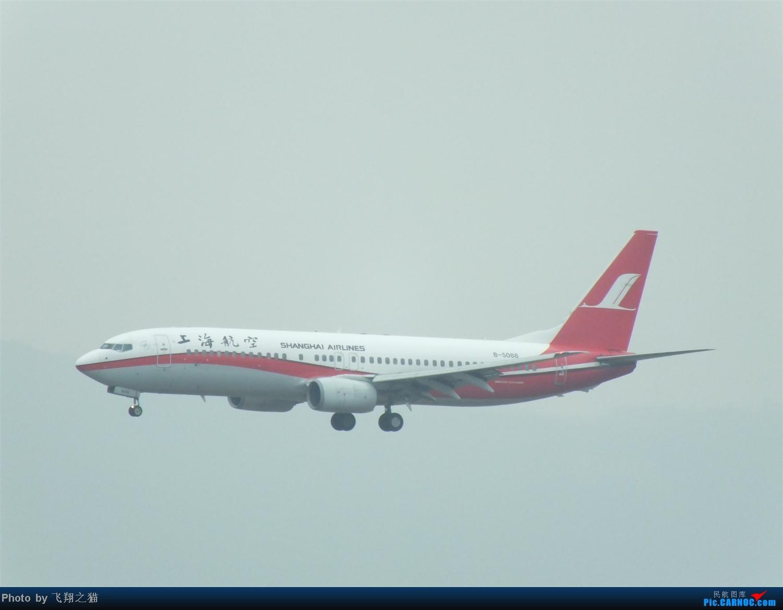 Re:[原创]CKG今天上午就有五架宽体+亚联公务机+海航兰花号=过瘾 BOEING 737-800 B-5088 重庆江北国际机场