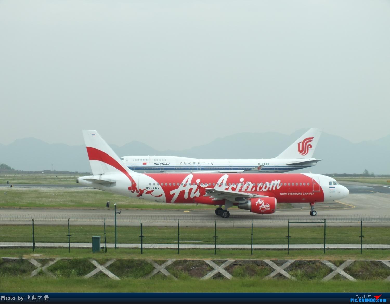 Re:[原创]CKG今天上午就有五架宽体+亚联公务机+海航兰花号=过瘾 AIRBUS A320-200 HS-ABN 重庆江北国际机场
