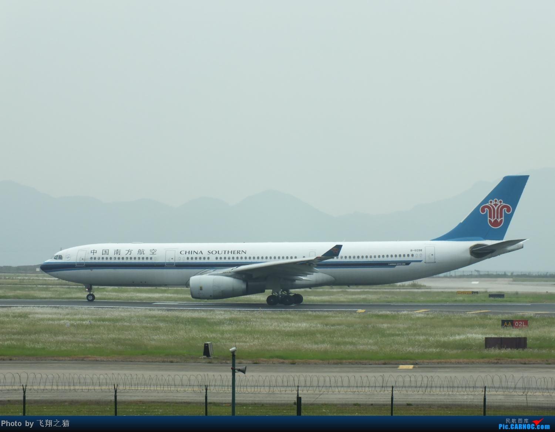 Re:[原创]CKG今天上午就有五架宽体+亚联公务机+海航兰花号=过瘾 AIRBUS A330-300 B-6098 重庆江北国际机场