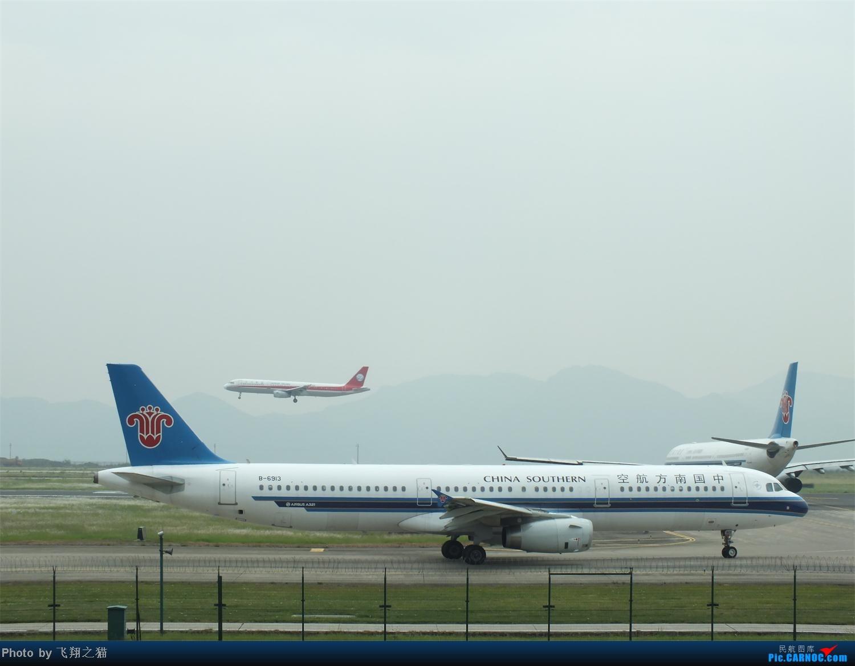 Re:[原创]CKG今天上午就有五架宽体+亚联公务机+海航兰花号=过瘾 AIRBUS A321 B-6913 重庆江北国际机场