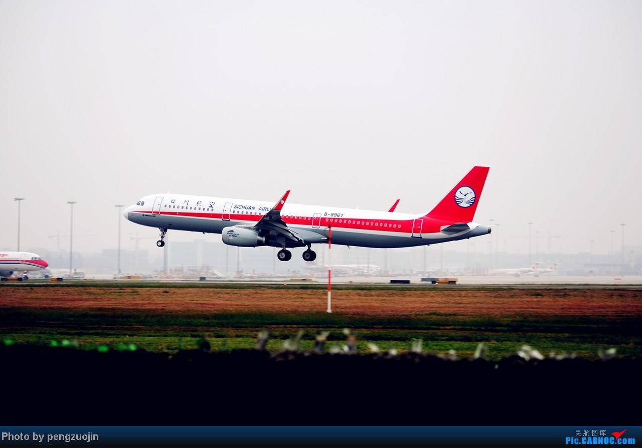 【成都飞友会】悍马 恭喜川航321小姨交付 AIRBUS A321-214 B-9967 CTU