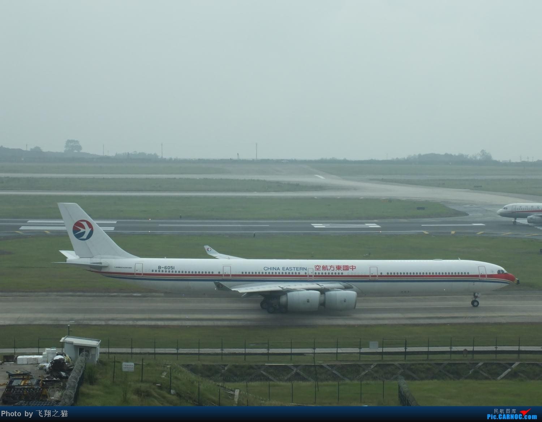 Re:[原创]今天CKG交作业不多就这些货。 AIRBUS A340-600 B-6051 重庆江北国际机场