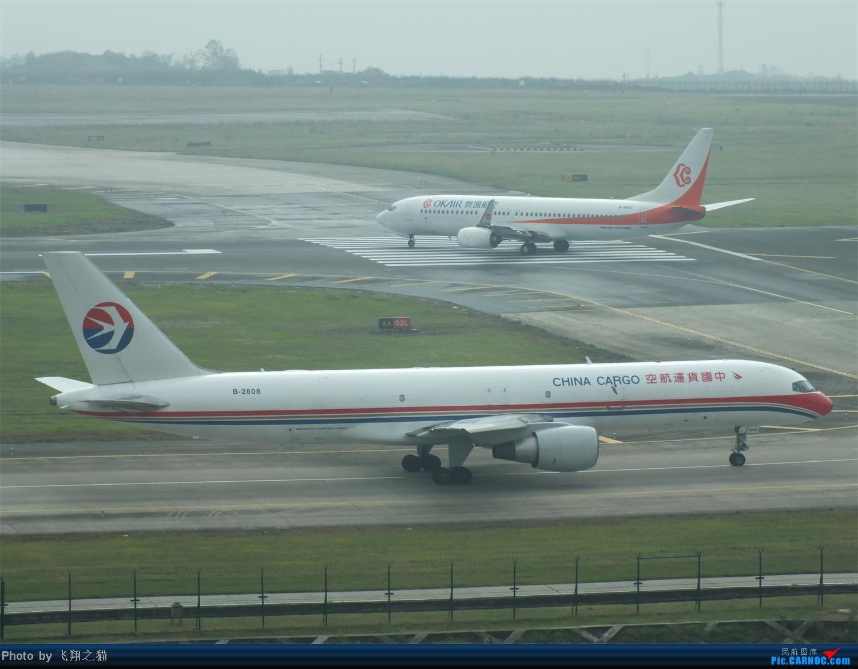 Re:[原创]今天CKG交作业不多就这些货。 BOEING 757-200 B-2808 重庆江北国际机场