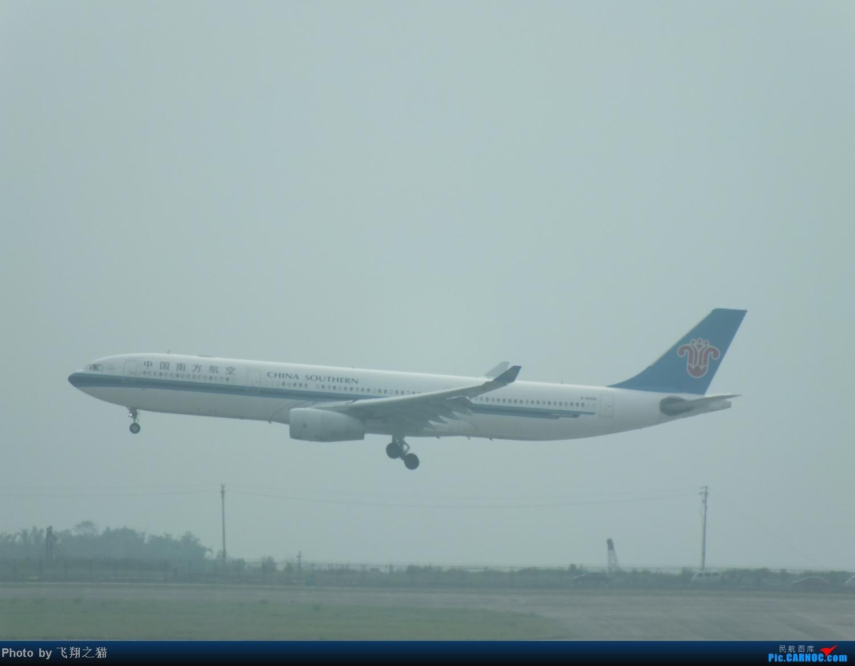 Re:[原创]今天CKG交作业不多就这些货。 AIRBUS A330-300 B-6098 重庆江北国际机场