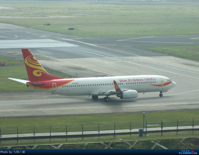 Re:[原创]今天CKG交作业不多就这些货。 BOEING 737-800 B-5135 重庆江北国际机场