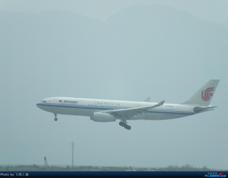 Re:[原创]今天CKG交作业不多就这些货。 AIRBUS A330-200 B-6533 重庆江北国际机场