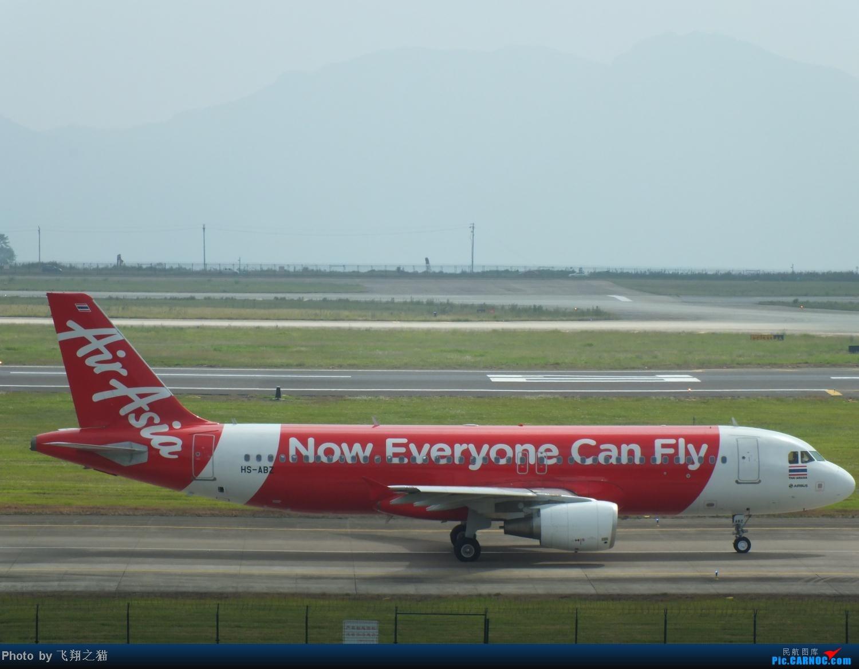 Re:[原创]今天CKG交作业不多就这些货。 AIRBUS A320-200 HS-ABZ 重庆江北国际机场