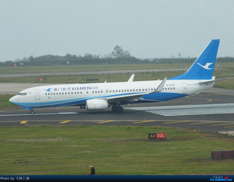 Re:[原创]今天CKG交作业不多就这些货。 BOEING 737-800 B-5792 重庆江北国际机场