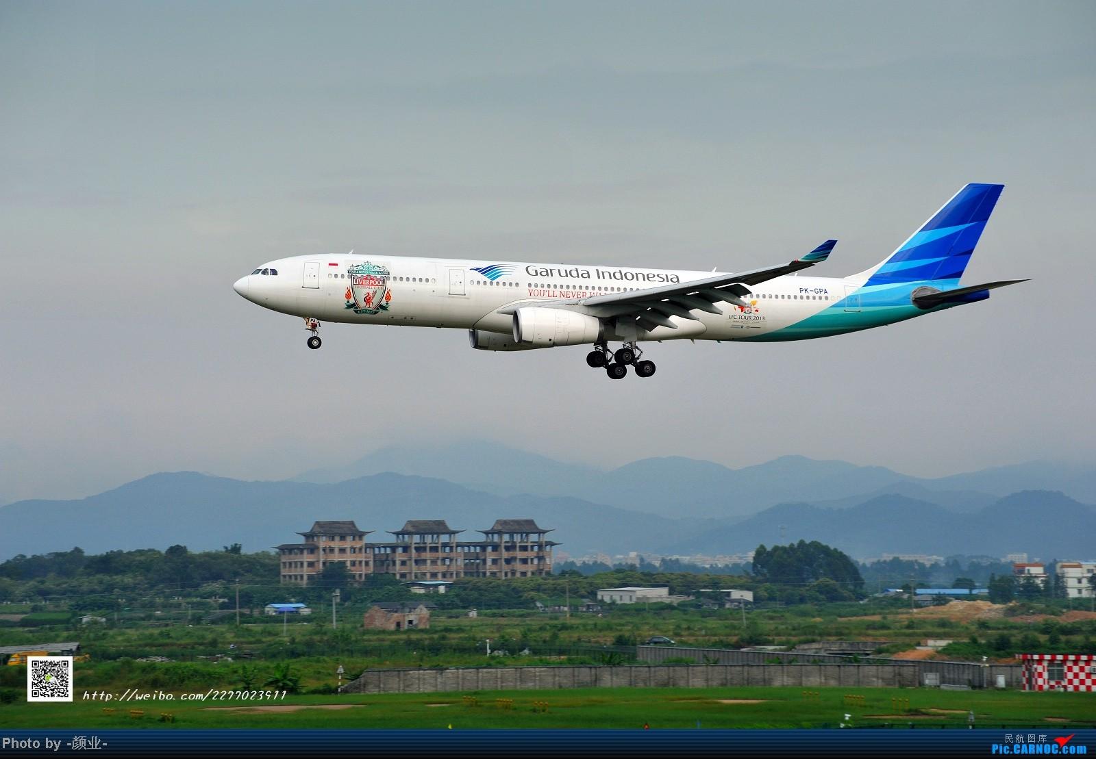 Re:[原创]我的打灰机心情[广州] AIRBUS A330-200 PK-GPA 中国广州白云机场