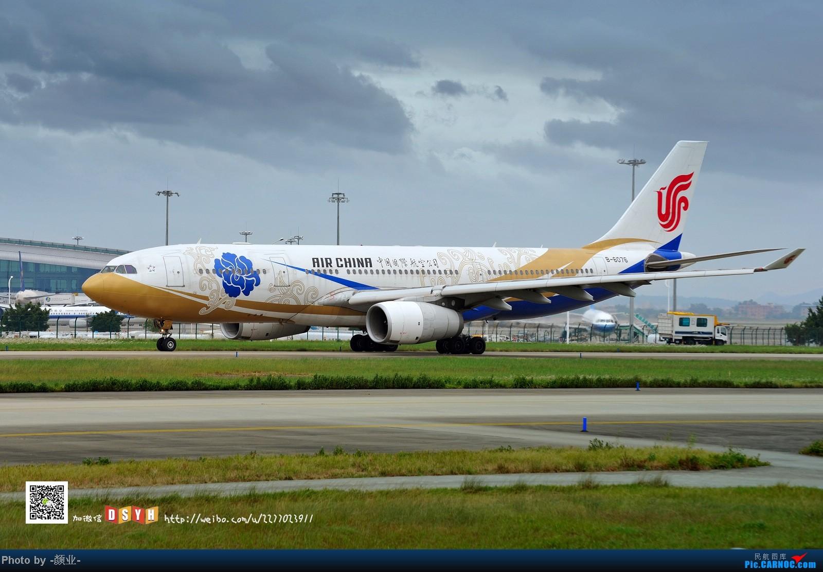 Re:[原创]我的打灰机心情[广州] AIRBUS A330-200 B-6076 中国广州白云机场