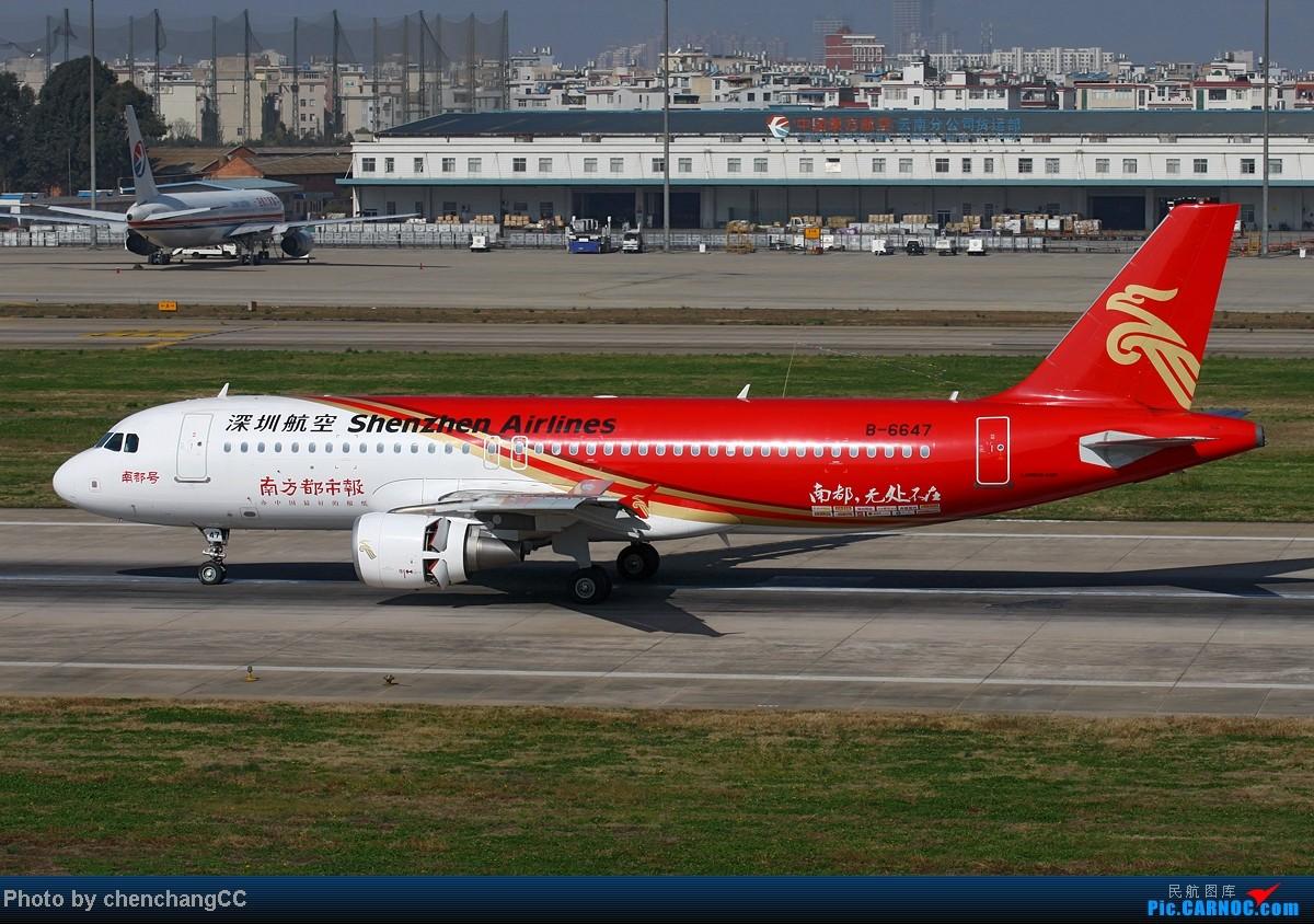 [原创]【chenchangCC】国庆在家当然要发图了,祝全国飞友国庆快乐! AIRBUS A320-200 B-6647 中国昆明巫家坝机场