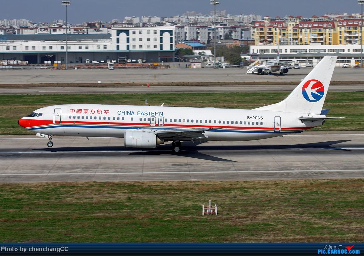 Re:[原创]【chenchangCC】国庆在家当然要发图了,祝全国飞友国庆快乐! BOEING 737-800 B-2665 中国昆明巫家坝机场