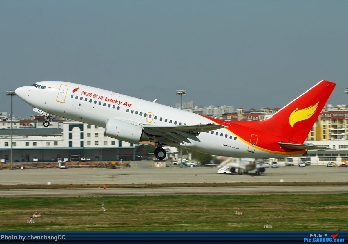 Re:[原创]【chenchangCC】国庆在家当然要发图了,祝全国飞友国庆快乐! BOEING 737-700 B-5092 中国昆明巫家坝机场
