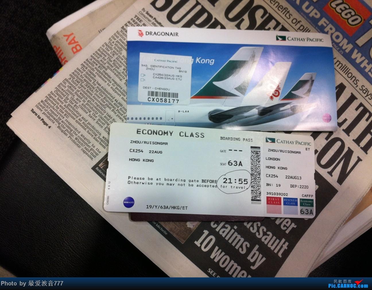 Re:[原创]假期的回国往返之旅 LHR-HKG-CTU-HKG-LHR, CX+CA+KA联合游记    英国伦敦希思罗机场