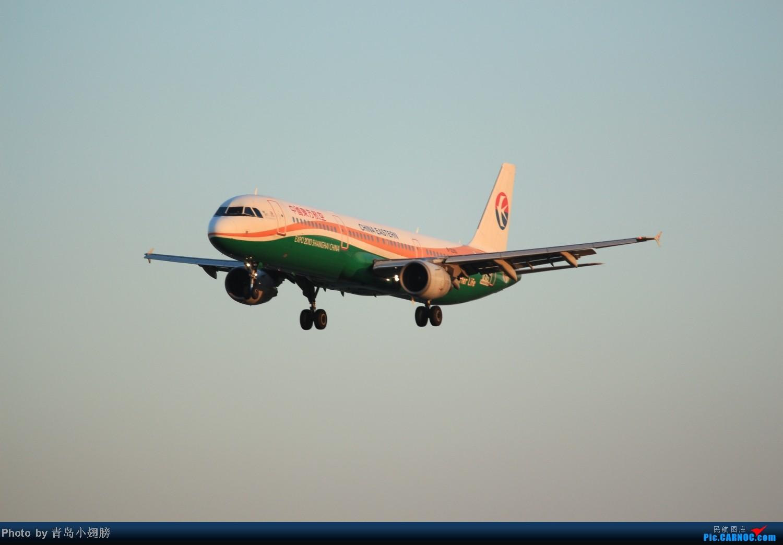 [原创]东航世博号A321 AIRBUS A321-200 B-2290 中国青岛流亭机场