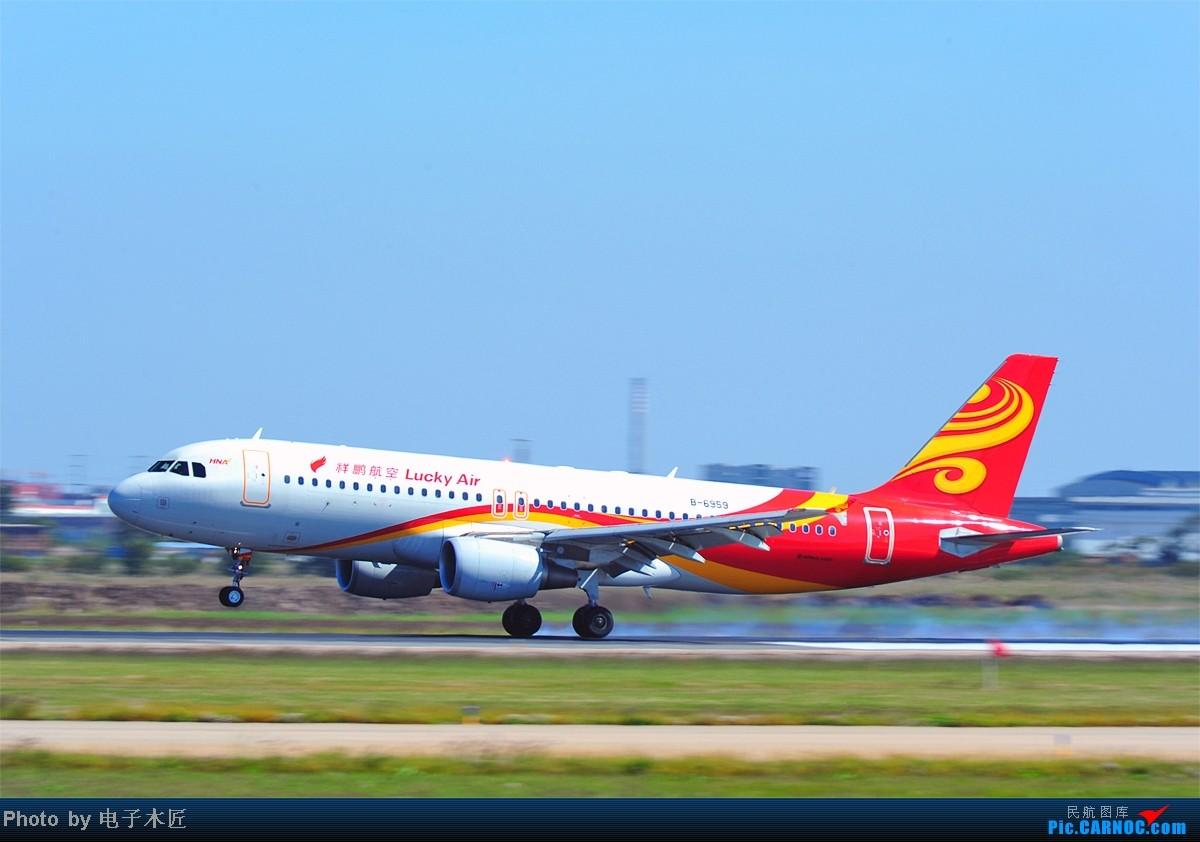 Re:[原创]10.2来TSN的一群马甲。。。 AIRBUS A320-200 B-6959 中国天津滨海机场