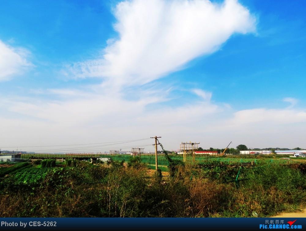 [原创]国庆TAO很热闹哈,临沂飞友流窜TAO记 内有少见滴LH343    中国青岛流亭机场