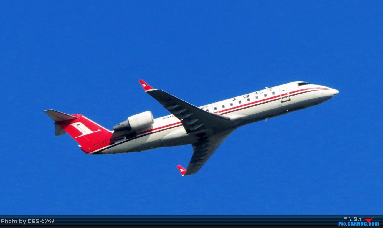 Re:[原创]国庆TAO很热闹哈,临沂飞友流窜TAO记 BOMBARDIER (CANADAIR) CRJ-200 B-3011 中国青岛流亭机场