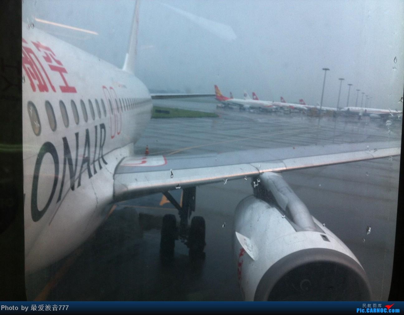 Re:[原创]假期的回国往返之旅 LHR-HKG-CTU-HKG-LHR, CX+CA+KA联合运营 AIRBUS A320-200 B-HSK 中国成都双流机场
