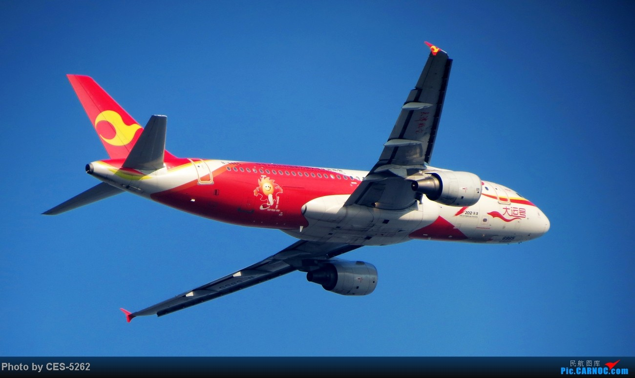 Re:[原创]国庆TAO很热闹哈,临沂飞友流窜TAO记 AIRBUS A320-200 B-6865 中国青岛流亭机场