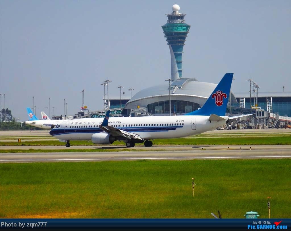 >>[原创]【777之拍机贴】~~~飞机们,快来跟can的塔台合个照