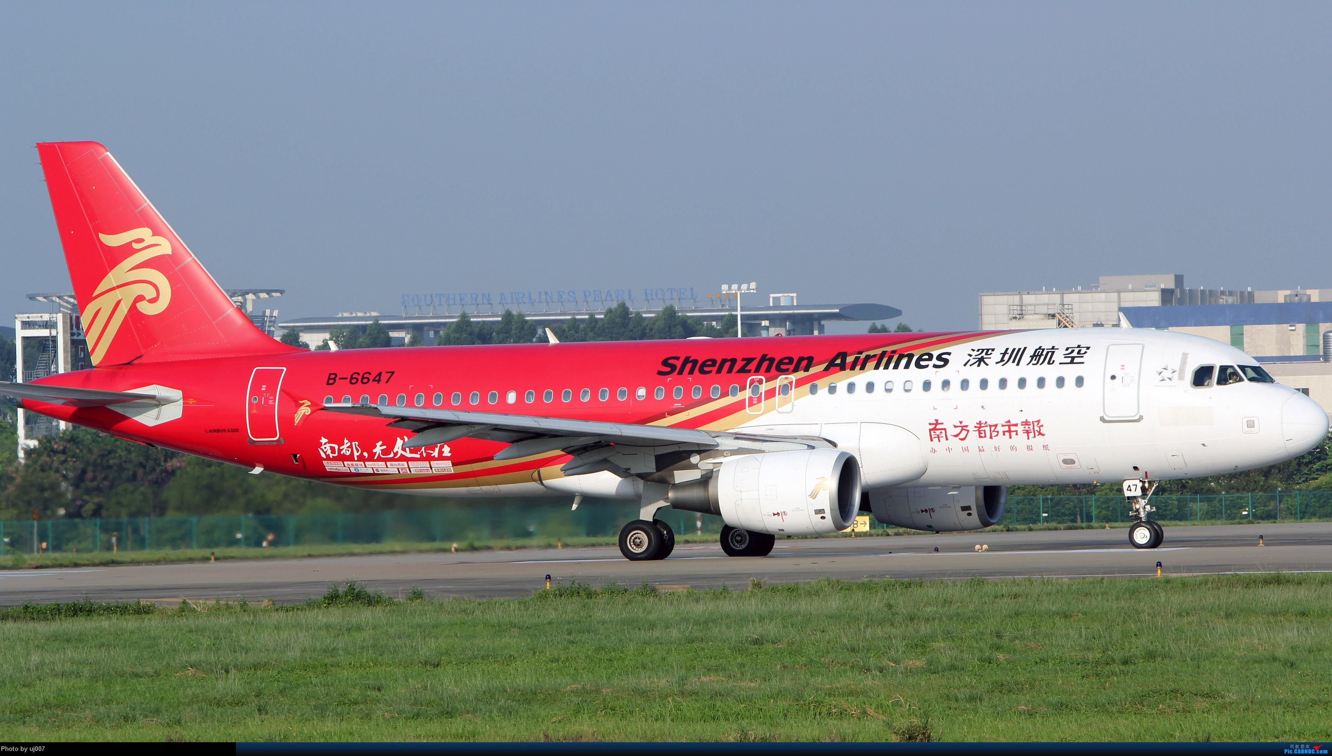 Re:[原创]10月2日白云拍机(大飞机,特别妆,外航,闪灯,擦烟)求指点. AIRBUS A320-200 B-6647 广州白云国际机场