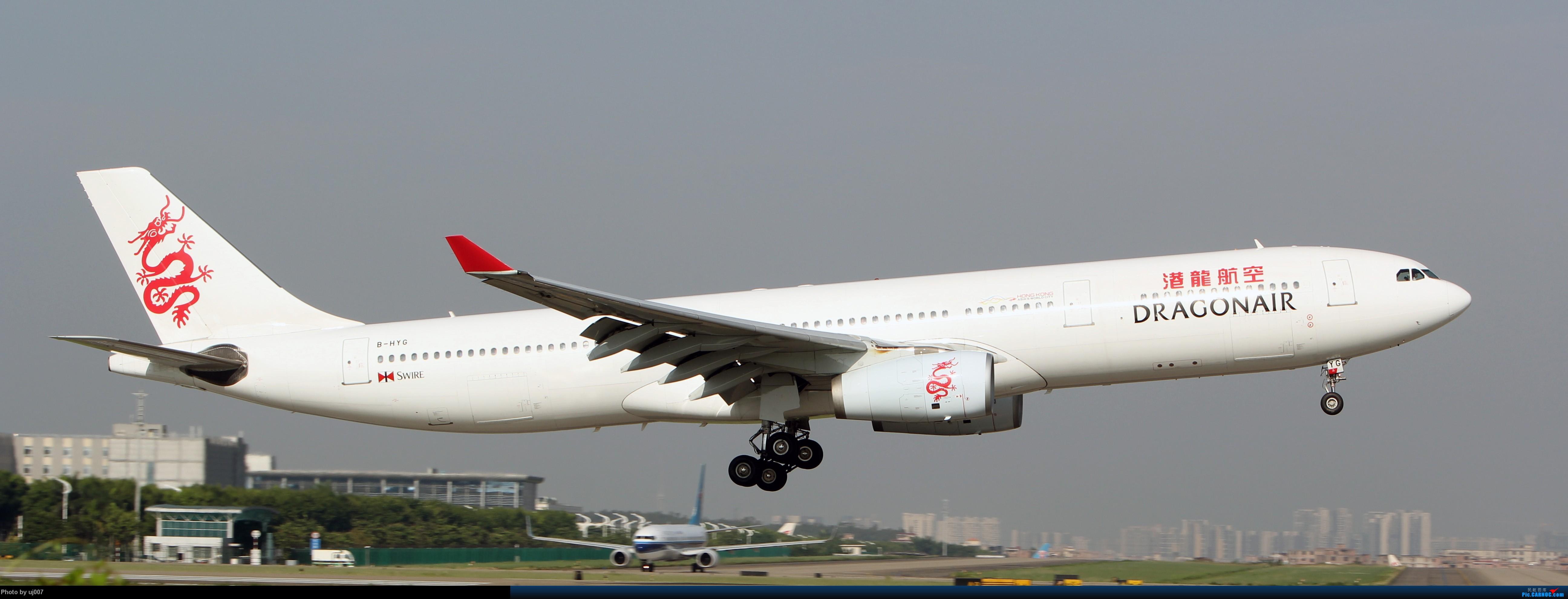 Re:[原创]10月2日白云拍机(大飞机,特别妆,外航,闪灯,擦烟)求指点. AIRBUS A330-300 B-HYG 广州白云国际机场